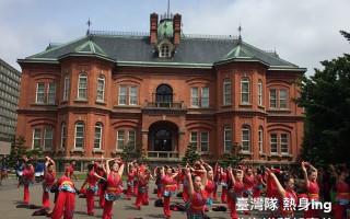 北海道索朗祭热舞 台湾观光魅力四射