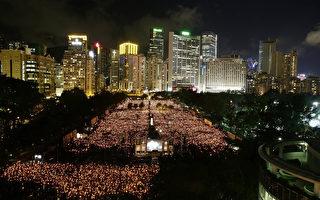 """每年6月是中共网络审查最繁忙的时刻,其过滤与""""天安门事件""""有关的词汇无奇不有。图为2014年6月4日香港举行悼念天安门事件25周年的""""维园六四烛光晚会""""。(Jessica Hromas/Getty Images)"""