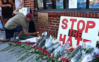 6月12日凌晨,佛州一家夜店發生美國歷史上最致命的槍擊慘案,造成50人死亡,53人受傷。圖為民衆為死難者送的花。(Monika Graff/Getty Images)