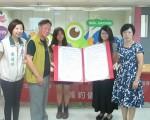富樂夢教育基金會開辦免費英語課輔專案,20日舉行第6年的簽約儀式,由董事長沈坤照(左2)主持,共有高雄市、台南市21所學校申請。(富樂夢基金會提供)
