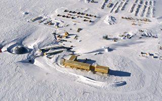 目前一救援队正在进行大胆的营救任务,要将一名在美国南极工作站工作的患病人员后送就医。图为美国在南极的Amundsen-Scott工作站。(DAVID MCCARTHY/AFP/Getty Images)