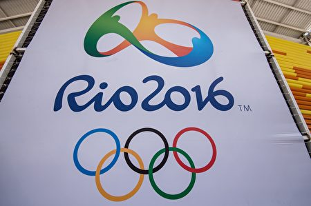 """美国情报官员警告想去巴西看奥运的旅客,要""""保密防谍""""。(YASUYOSHI CHIBA/AFP/Getty Images)"""