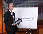 周二,美众议院委员会发布班加西事件报告称,华府的失策是导致这场不幸的原因。图为发布会现场。(Mark Wilson/Getty Images)