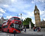 英国选择离开欧盟,英镑跌到30余年来最低点,许多精明的美国及中国大陆旅客,趁机抢便宜,及早规划英国游。(BEN STANSALL/AFP/Getty Images)