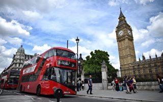 英國選擇離開歐盟,英鎊跌到30餘年來最低點,許多精明的美國及中國大陸旅客,趁機搶便宜,及早規劃英國遊。(BEN STANSALL/AFP/Getty Images)