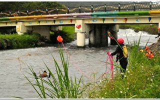 溪流救灾训练。(宜兰消防局提供)