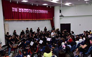 基隆中山管乐队音乐会  家长热烈响应与肯定