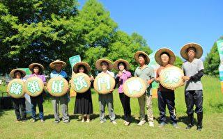 宜县招募农务员42人 月薪3万元以上
