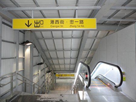 基隆新火車站南站電梯24日正式啟用。(陳秀媛/大紀元)