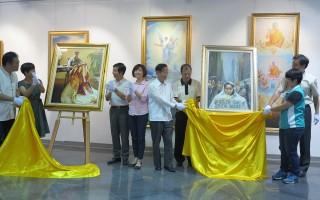 真善忍国际美展于台中屯区艺文中心开幕。(赖瑞/大纪元)