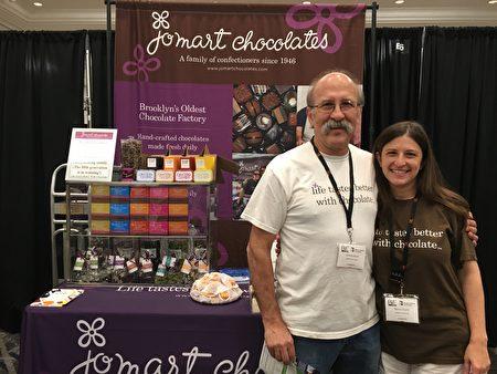 Michael Rogak和女兒。