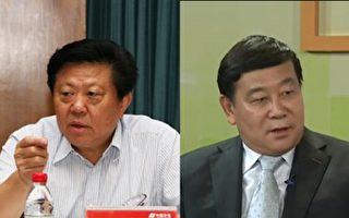 原华电集团董事长李庆奎(左)与原南方电网董事长赵建国(右)职务对调。因两人均不年轻,此次安排带有明显的过渡意味。(大纪元合成)