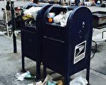 被塞满垃圾的纽约邮筒。 (王姿懿/大纪元)