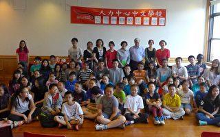 """人力中心中文学校联合华埠且林士果图书馆发起""""每周一书""""活动,部分学生18日在图书馆,分享图书心得。 (蔡溶/大纪元)"""