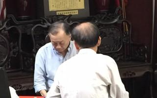 纽约华裔母亲被遣返 孩子护照更新遇难题