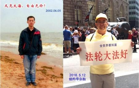 十五年前的六月五日,郭居峰在遼寧葫蘆島黃海邊拍了張照片,上寫著:又見大海,自由無價。十五年後,郭居峰坐飛機穿越北大西洋,從德國第一次抵達美國紐約,在華爾街他展開了一個橫幅:「全世界都知道法輪大法好。」他和世界五十多個國家的萬名法輪功學員共同慶祝了法輪大法洪傳世界二十四週年。他在時代廣場的照片也登上了德國的呂嫩城市信息報:沒有日光浴只是法輪功的度假。(圖片:郭居峰提供)