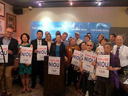 牛毓琳6日晚在华埠宣布角逐第65选区州众议员席位。