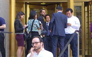 涉證券欺詐 紐約對沖基金華裔創始人判緩刑