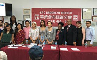 纽约华人绿卡五年未获批 国会议员协助
