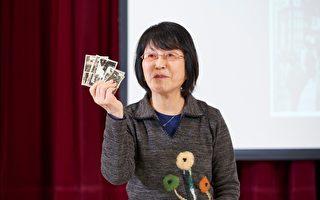 專訪日本女作家松崗環