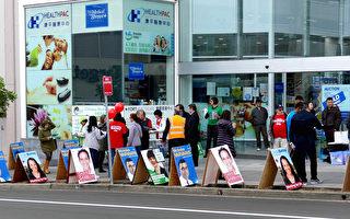 距大选日还有十余天,提前投票站已开始迎接前来投票的选民了。图为悉尼华人聚居区好事围的提前投票站。(大纪元)