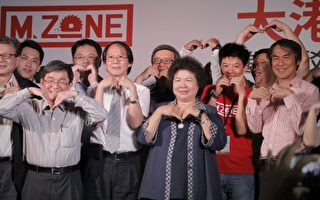 Mzone-大港自造特区,以深耕在地Maker社群为出发,串联在地社群和传统制造业者跨域合作,打造台湾最专业的自造者空间。(高市经发局提供)