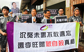 2016年6月6日,公民党约十名代表到中联办,要求大陆当局重新展开李旺阳的死因调查。(公民党提供)