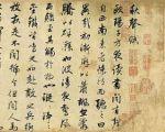 欧阳修在这一场古文运动中堪称领袖人物。图为元代赵孟頫书写的欧阳修的文章《秋声赋》。(公有领域)