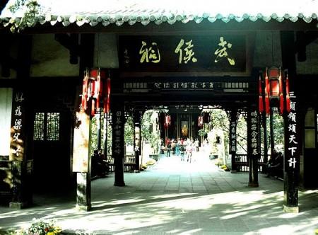 640px-Chengdu_Wuhou_ci