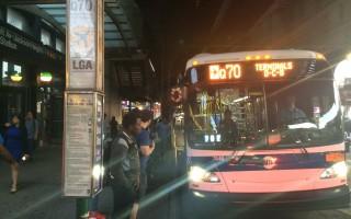 紐約Q70公交更名為「拉瓜迪亞機場專線」