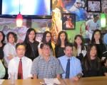 法拉盛發展中心主席傅鶴鳴(前排左三)宣布多項慶祝國慶的活動。 (林丹/大紀元)