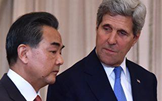 日媒報導稱,王毅除加拿大記者發怒外,對日本外長岸田文雄的態度也「惡劣」,王毅這樣「八方樹敵」,或將失去外交部長職務。(MLADEN ANTONOV/AFP/Getty Images)