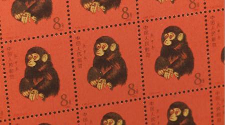 当初8分钱人民币一张的猴票,现在涨到2000美元一张。