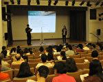 市教育局学校引导者(Learning Leaders)项目的专员,在首次全市中文家长会上介绍纽约市免费和低价的暑期学习项目。 (林丹/大纪元)