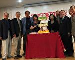 臺灣會館理事長陳春蘭(左五)與第十七屆理事合影。 (林丹/大紀元)