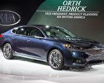 周三,美国权威汽车评级机构J.D.Power公布年度汽车质量调查结果,韩国起亚(Kia)汽车公司夺得排行榜冠军。(戴兵/大纪元)