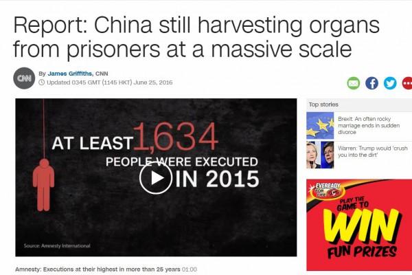 全球媒体密集报导中共秘密大量活摘器官