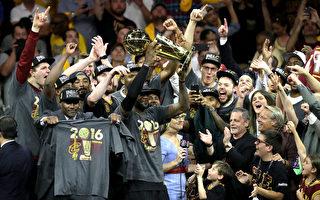 克里夫兰骑士实现史诗逆转 首夺NBA总冠军