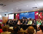 6月17日,多倫多耆暉會舉行一站式綜合服務中心正式啟用典禮。(伊鈴/大紀元)