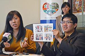 第10屆臺灣電影節將陣容強大,圖為UBC等等主義研究社推出的宣傳漫畫。(邱晨/大紀元)