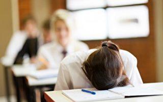學校要關閉 補貼還是放棄?
