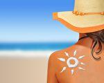 專家指,防曬霜的SPF越高,合成化學品成分就越多。其實曬太陽本身就促進人體排毒。(Fotolia)