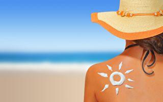 健康专家:搽防晒霜与晒伤 哪个风险更大