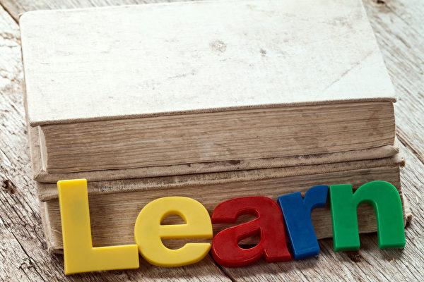 通過學外語來提高智力克服弱智狀況正是一舉兩得的好辦法。(Fotolia)