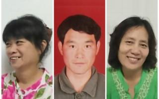2016年1月13日在北京顺义被绑架的三名法轮功学员(左起)陈军杰、胡卫学和苑雯。(大纪元合成)