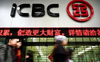 中國各銀行巨大的資產負債表本身已經足以令人擔憂。與此同時,表外的陰影也越來越逼近。 (PHILIPPE LOPEZ/AFP/Getty Images)