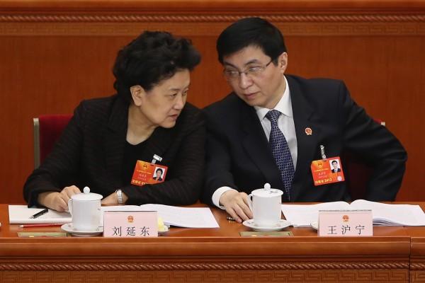 王沪宁,刘延东
