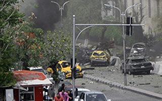 叙利亚首都遭双炸弹袭击 至少8死数十伤
