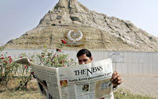 2006年10月10日,一名巴基斯坦男子閱讀有關朝鲜进行核爆炸的头条新聞。(AAMIR QURESHI/AFP/Getty Images)