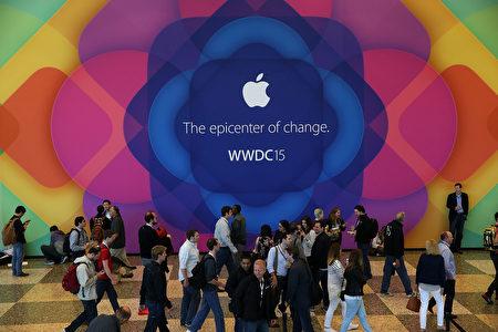 2016年苹果全球程序开发者大会(WWDC)年龄最小的参会者是来自澳洲的印度裔9岁女孩,迄今已开发两款应用。图为去年6月8日的WWDC大会现场。 ( Justin Sullivan/Getty Images)
